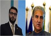 afghan  statement  pakistan  hamdullah mohib