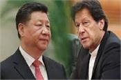 china pakistan to set up media house to cover up their misdeeds