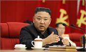 north korea  famine  kim jong un  warning