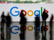 google announces rs 113 crore for 80 oxygen plants