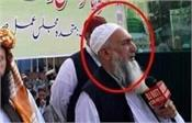 pakistani cleric charged with sexual abuse at religious school