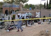 school vans  firing  injured  female teachers