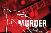 drunk husband murder wife daughter