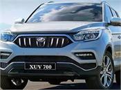 mahindra xuv700 may launch next month