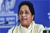 mayawati s first statement after alliance with shiromani akali dal