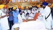 holy saroop guru granth sahib ji injured during the june 1984