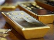 investments in gold etfs declined