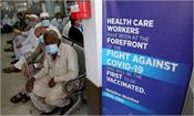 pakistan sidh covid vaccine  deficiency  vaccination center closed