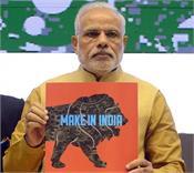 pm modi  the defense sector  the make in india campaign  self reliance