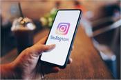 indian hacker exposed instagram bug