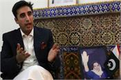 pakistan peoples party bilawal bhutto balochistan assembly violence