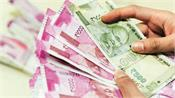 the insurance company will give a bonus of rs 867 crore