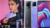 vivo y 73 smartphone launched