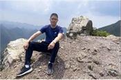 china  wang aizhong  arrested