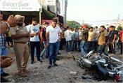 jalandhar gopal nagar gun shooting sikh man murder