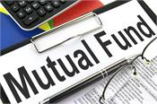 10 000 crore inflows into equity mutual funds in may