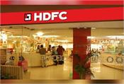 hdfc to raise up to rs 2 000 crore by issuing bonds