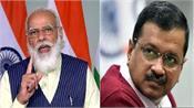 kejriwal and central government door to door food scheme