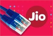 jio to start jiofiber post paid service from june 17