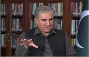 pakistan  s foreign minister calls taliban   peace envoys