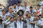 messi dedicates copa america victory to argentine citizens and maradona