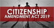 relevance of national citizen register and citizenship amendment act