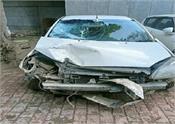 medicine death road accidents police