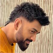 captain cool dhoni in a new look