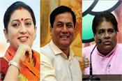 new ministers in cabinet committees