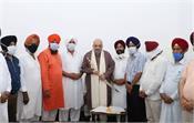 kashmir  s sikh delegation meets union home minister
