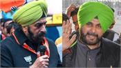 bjps first reaction on sidhu becoming punjab congress president