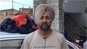 online shopping punjab police employee  scams  hunting