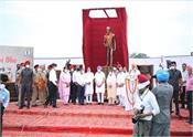 shaheed udham singh statue memorial capt amarinder singh