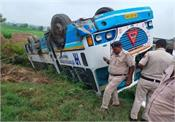 uncontrollably bus overturned on the road