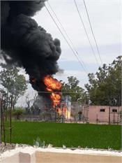 village miani power house fire damage