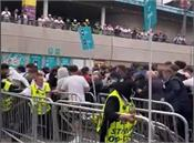 hundreds of fans enter stadium without tickets for euro 2020 final