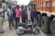 four bike rider died in a truck collision in jind