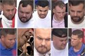 uk pictures of 10 people wanted for euro cup final chaos released