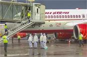 56 air india employees died due to corona virus infection