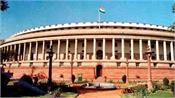 govt set to introduce 17 new bills in monsoon session of parliament