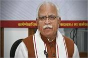 khattar announces ex gratia to the next of kin of the deceased