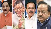 modi cabinet expansion ministers resign