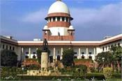 court can take appropriate action if pandemic spreads  supreme court