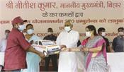 patna nitish kumar hands over 350 ambulances