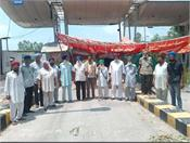 toll plaza mangarh  farmers  dharna