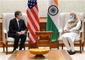 pm modi says good to meet us secretary of state antony blinken