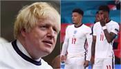 uk pm condemns racial remarks on england players