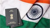 hindu woman born in pakistan got citizenship 40 years after coming to india