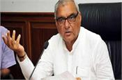 the slow pace of corona vaccination is worrying  hooda