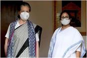 sonia gandhi meets with west bengal cm mamata banerjee